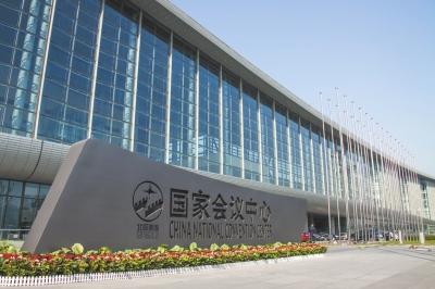 【展会预告】千赢国际欢迎邀您参加2018国际医疗仪器设备展览会(China Med)